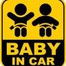 baybe_in_car